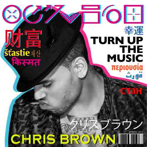 Turn Up The Music Cover Chris Brown