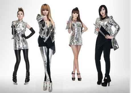 "2NE1 ""I Love You"" video ufficiale"