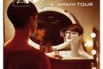 Amami-Tour