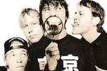 Foo-Fighters-150x1501