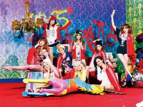 I-Got-a-Boy-cover-Girls-Generation