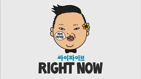 Right-Now-Psy