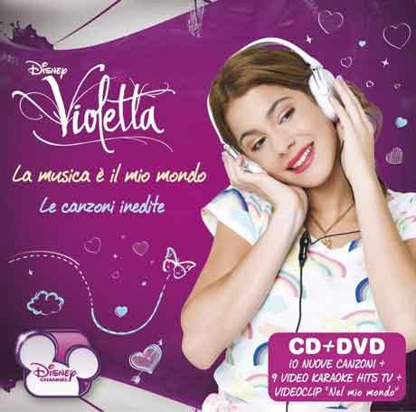 Violetta-la-musica-è-il-mio-mondo-cover