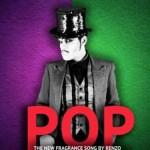 "Renzo Rubino ""Pop"" video ufficiale"