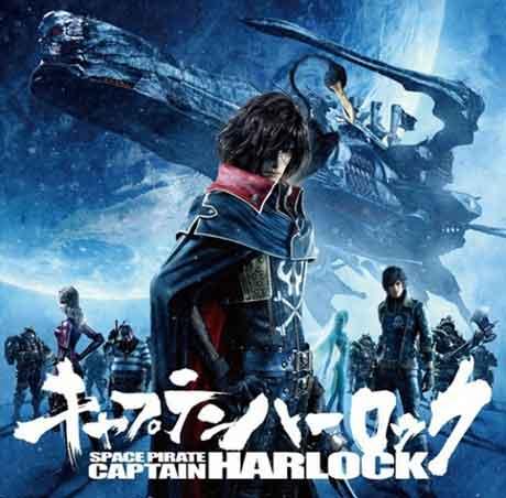 Space-Pirate-Captain-Harlock-3D-original-Soundtrack