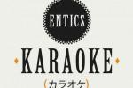 entics-karaoke-single-artwork