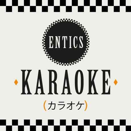 entics-karaoke-single-artwork
