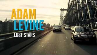 lost-stars-lyric-video-levine