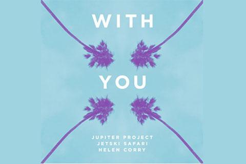 with-you-artwork-jupiter-project-jatski-safari-helen-corry