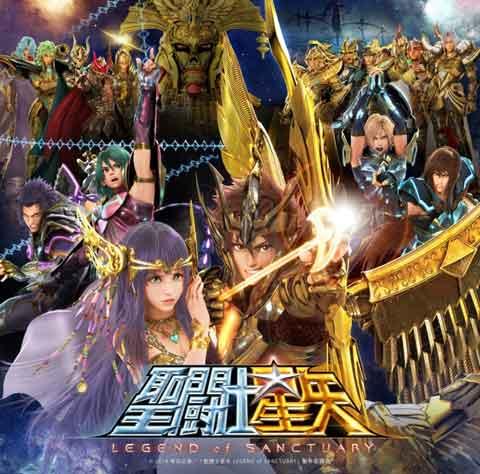 Saint-Seiya-Legend-Of-Sanctuary-soundtrack-cover