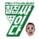 Psy 7th Album: tracklist del disco 2015 + audio streaming
