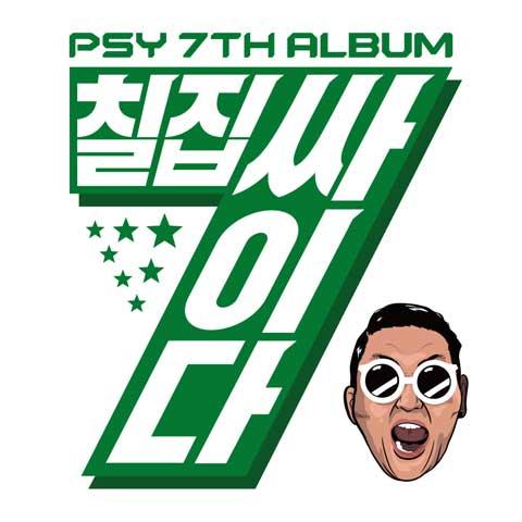 Psy-7th-Album-2015-cover