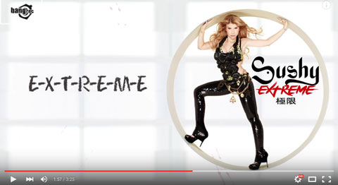 extreme-lyric-video-sushy