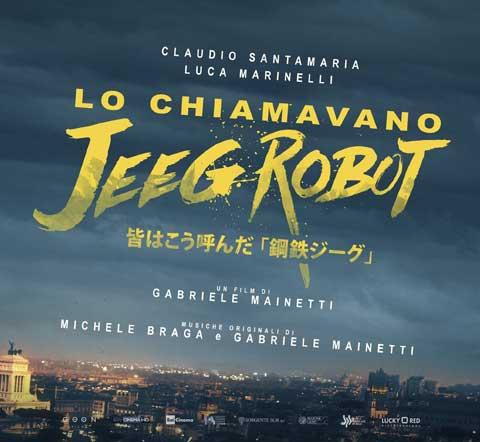 Lo-Chiamavano-Jeeg-Robot-cover-colonna-sonora