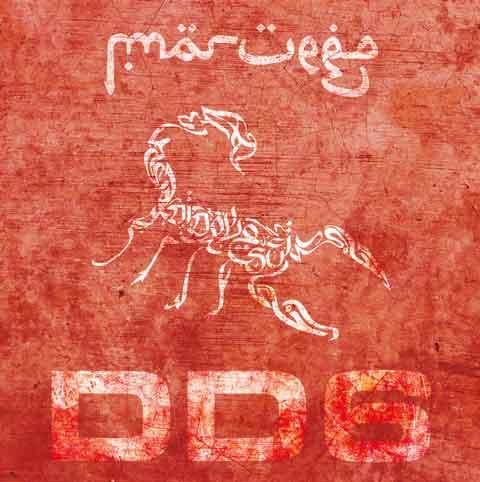 maruego-dd6-artwork