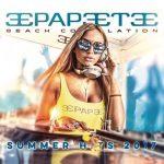 E' uscita Papeete Beach Compilation Vol. 27 – Summer hits 2017: i titoli delle canzoni nei 2 CD