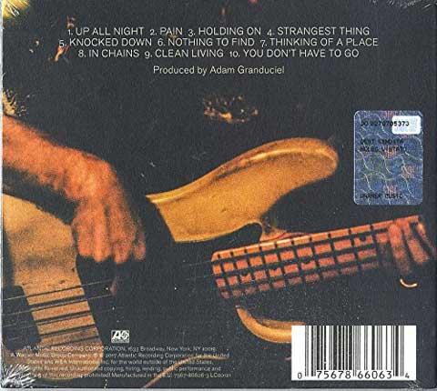 lato-b-cover-cd-a-deeper-understanding-war-of-drugs