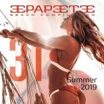 copertina Papeete Beach Compilation volume 31