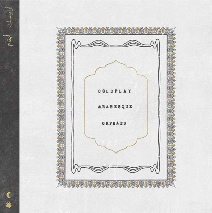 copertina canzone Arabesque