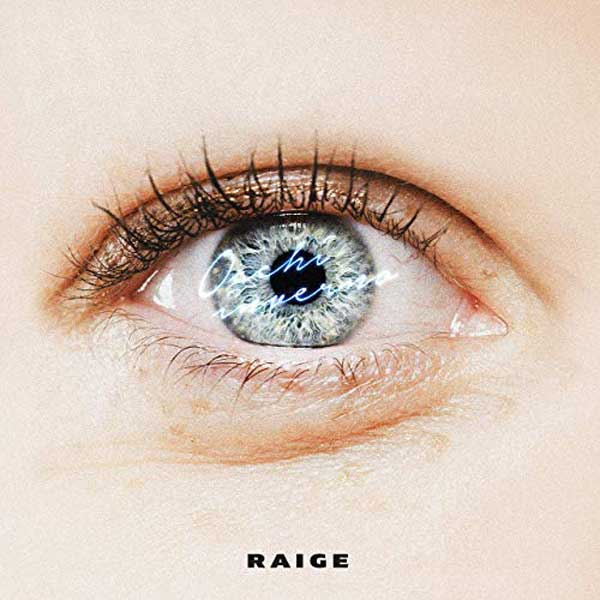 copertina brano occhi inverno