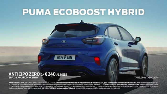 pubblicità ford puma 2020