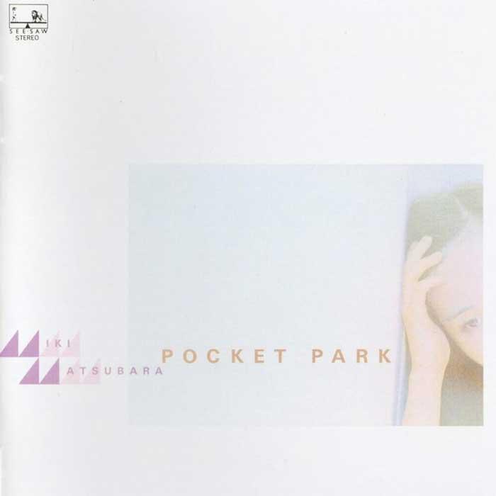 copertina album Pocket Park