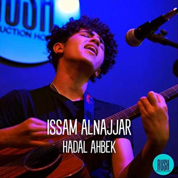 copertina brano hadal ahbek di Issam Alnajjar