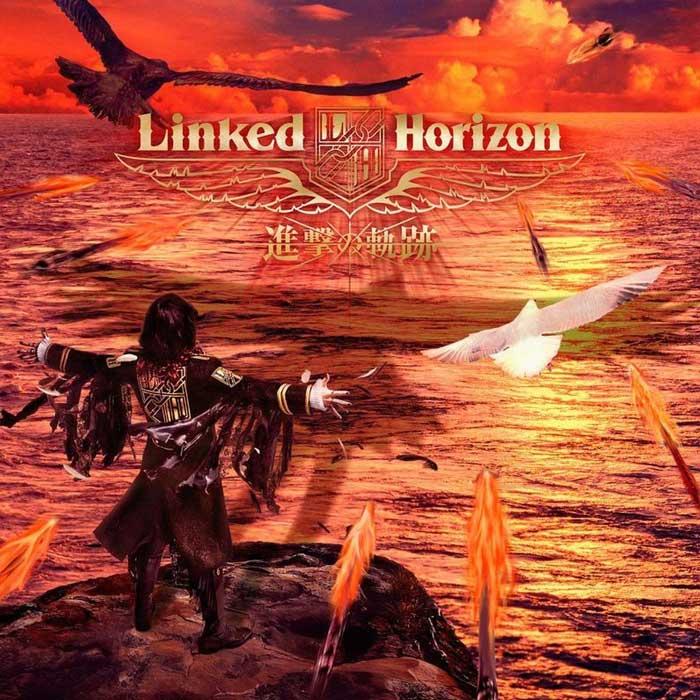 copertina Shingeki no Kiseki, colonna sonora Attack on Titan