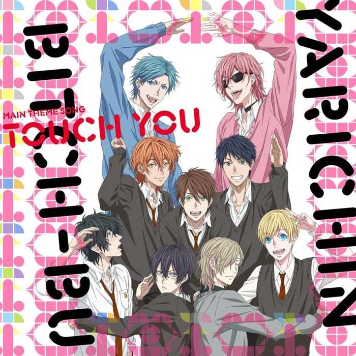 Yarichin B Club sigla Touch You
