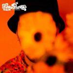 copertina album Banzai (Lato arancio)